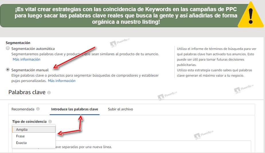 Tipos-de-coincidencias-de-Keywords-amazon-3