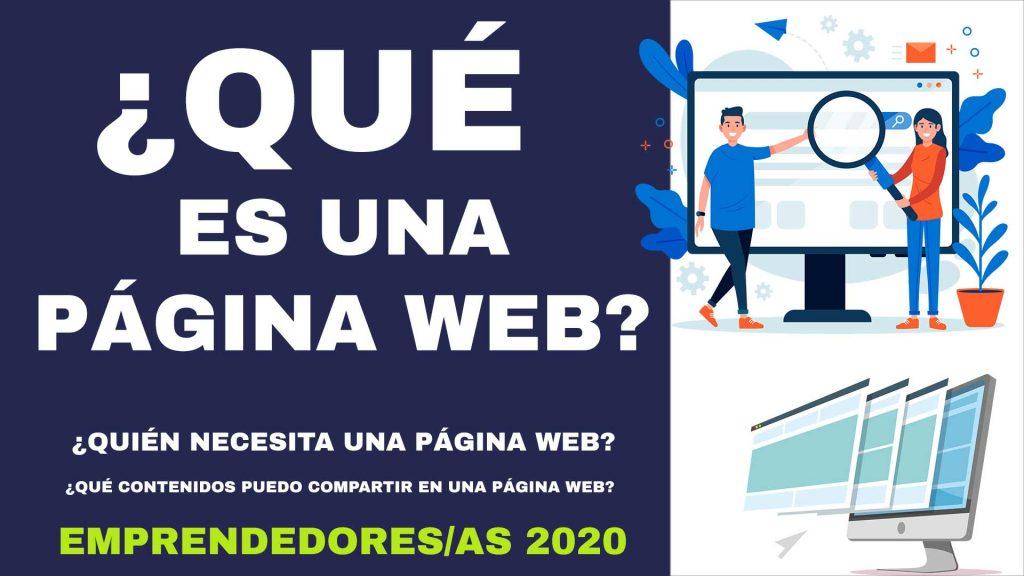 qué-es-una-página-web-2020