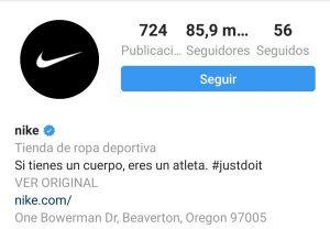 Perfil-de-Instagram-marca-conocida